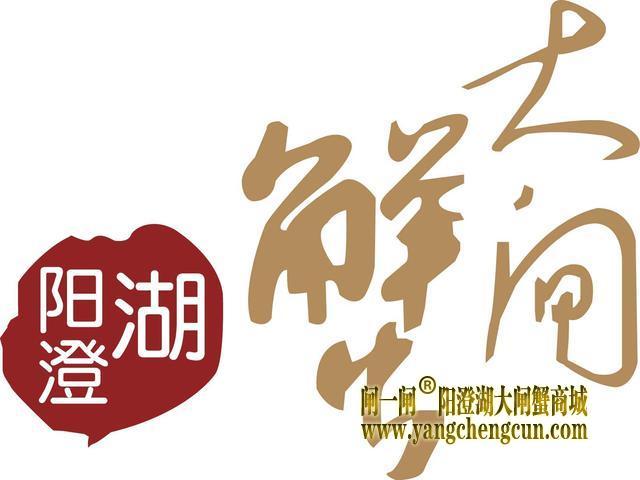 """今冬请开启""""阳澄湖式""""度假模式"""